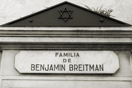 Benjamín Breitman, Recoleta Cemetery
