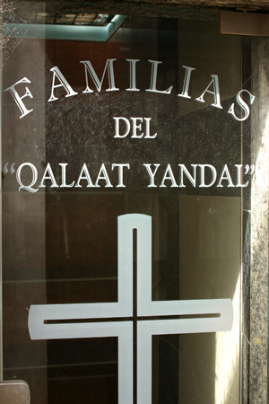 Qalaat Yandal, Recoleta Cemetery