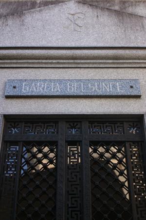 María Marta García Balsunce, Recoleta Cemetery