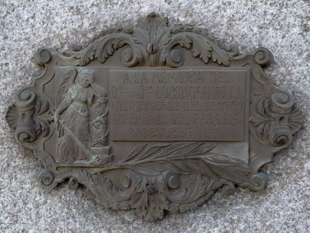 Lucio Victorio Mansilla, Recoleta Cemetery