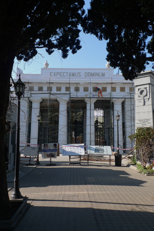 Buenos Aires, Recoleta Cemetery, entrance gate
