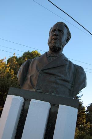 Patagonia, Chubut, Argentina, Rawson, Plaza Rawson