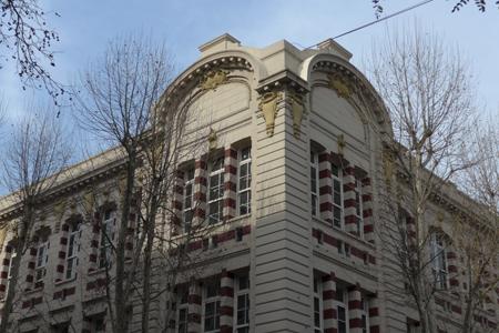 Escuela Industrial de la Nación Otto Krause