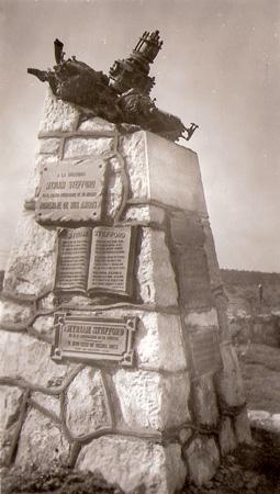 Alta Gracia, Myriam Stefford, mausoleum